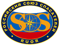 Общероссийская общественная организация «Российский союз спасателей»