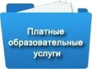 http://xn----7sbdqbgmlmweglig7oza8c.xn--p1ai/wp-content/uploads/2020/06/uslugi-300x226.jpg